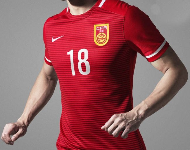 Nike Presentó La Camiseta De China Marketing Registrado La Comunidad Del Marketing Deportivo